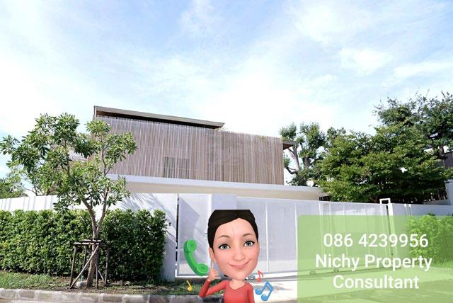 ขายบ้านเดี่ยวหรูย่านพระราม9 อ่อนนุช-บางนา,บ้านเดี่ยวหรูพระราม9, Bangkok House for Sale Rama9-Bangna-Srinakarin, With private swimming pool, ขายบ้านเดี่ยวหรูย่านอ่อนนุช-บางนา-พระราม9 , ขายบ้านเดี่ยวหรูย่านพระราม9พร้อมสระว่ายน้ำ, ขายบ้านเดี่ยวหรูพระราม9กู้ได้สูง พร้อมสระว่ายน้ำส่วนตัว