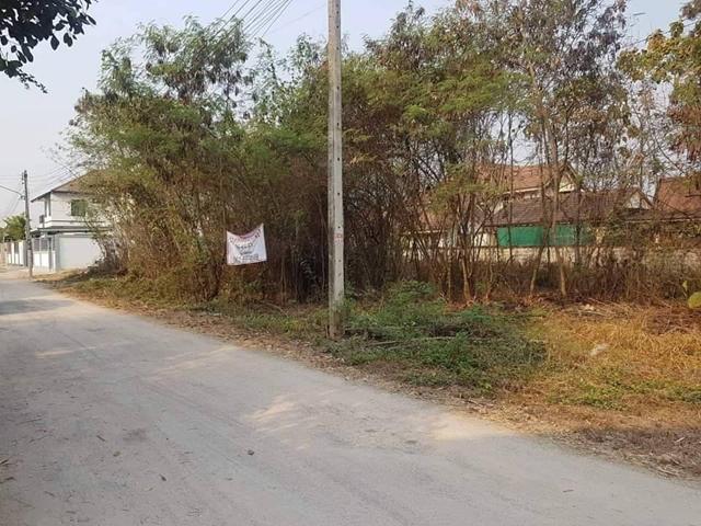 ขายที่ดินเปล่าในหมู่บ้านจัดสรร